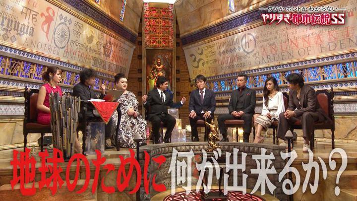 2019年12月28日鷲見玲奈の画像09枚目