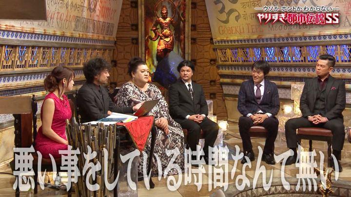 2019年12月28日鷲見玲奈の画像10枚目
