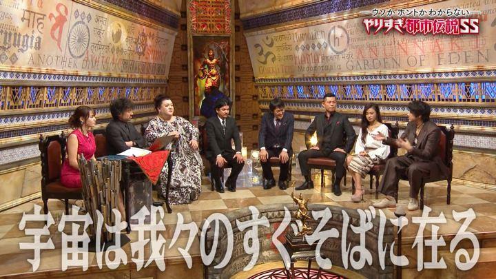 2019年12月28日鷲見玲奈の画像11枚目