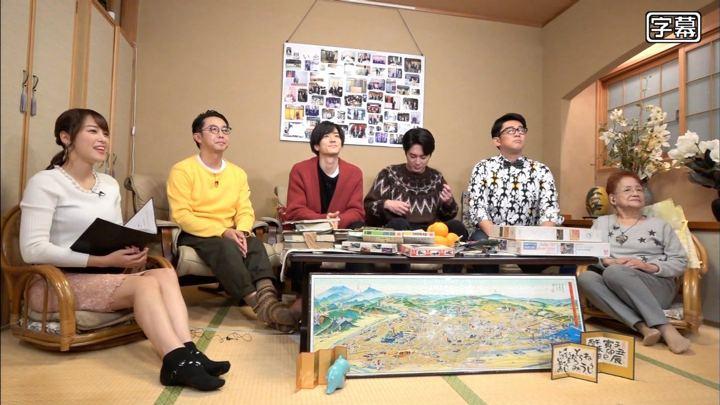 2020年01月08日鷲見玲奈の画像01枚目