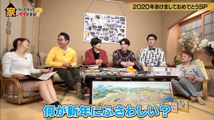 2020年01月08日鷲見玲奈の画像02枚目