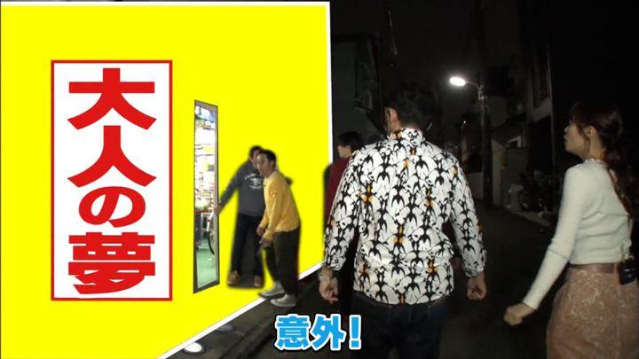 2020年01月08日鷲見玲奈の画像12枚目