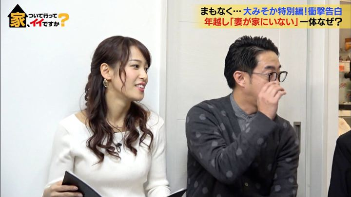 2020年01月15日鷲見玲奈の画像06枚目