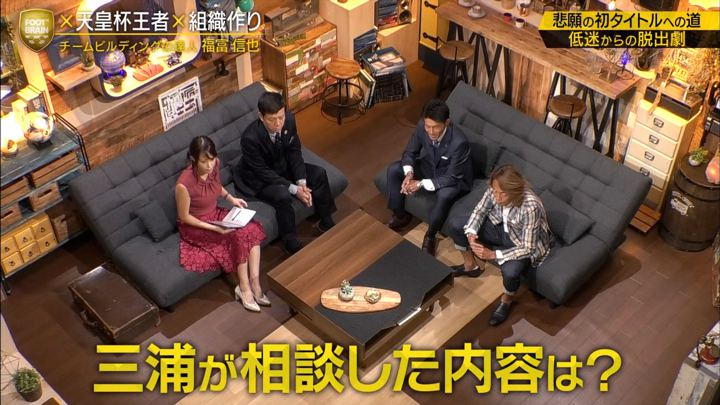 2020年01月18日鷲見玲奈の画像04枚目