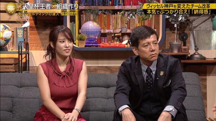 2020年01月18日鷲見玲奈の画像23枚目