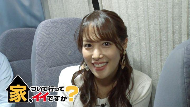 2020年01月20日鷲見玲奈の画像04枚目
