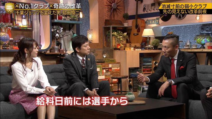 2020年01月25日鷲見玲奈の画像03枚目