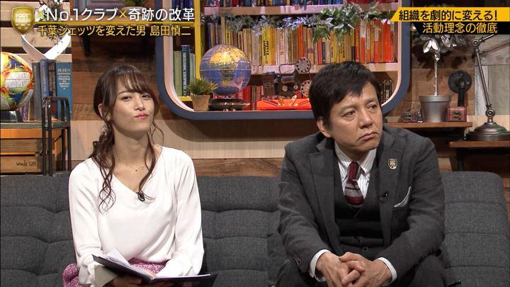 2020年01月25日鷲見玲奈の画像10枚目