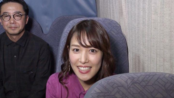 2020年01月27日鷲見玲奈の画像01枚目