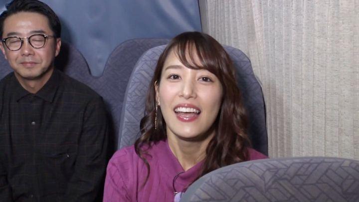 2020年01月27日鷲見玲奈の画像02枚目