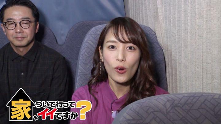 2020年01月27日鷲見玲奈の画像04枚目