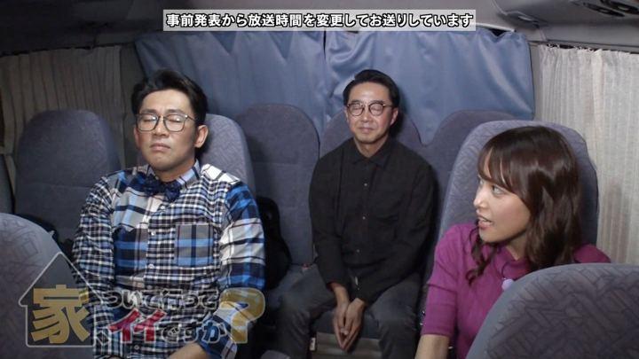 2020年02月03日鷲見玲奈の画像03枚目