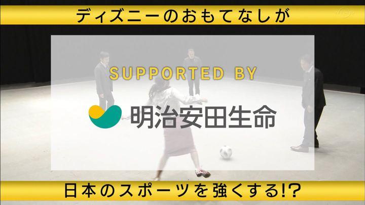 2020年02月08日鷲見玲奈の画像02枚目