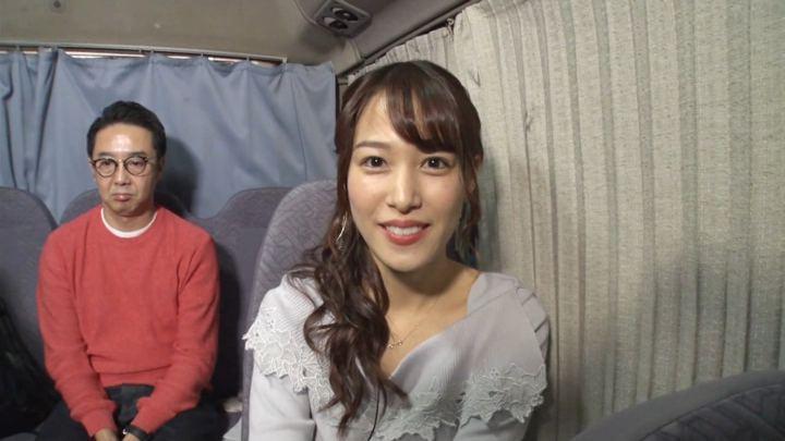 2020年02月10日鷲見玲奈の画像01枚目