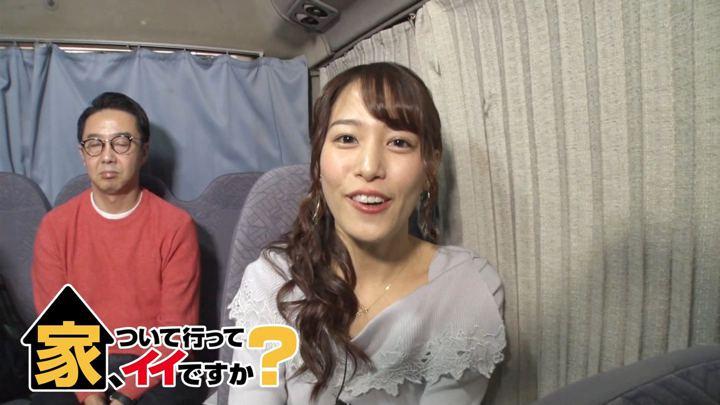 2020年02月10日鷲見玲奈の画像03枚目