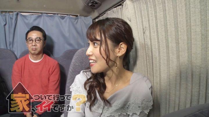 2020年02月10日鷲見玲奈の画像04枚目