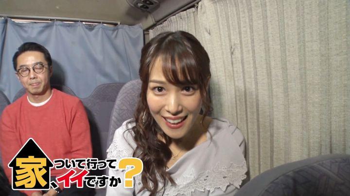 2020年02月17日鷲見玲奈の画像03枚目