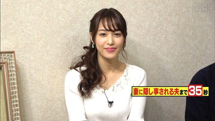 2020年02月19日鷲見玲奈の画像01枚目