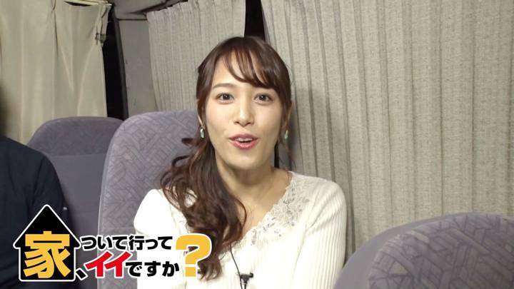 2020年02月24日鷲見玲奈の画像03枚目