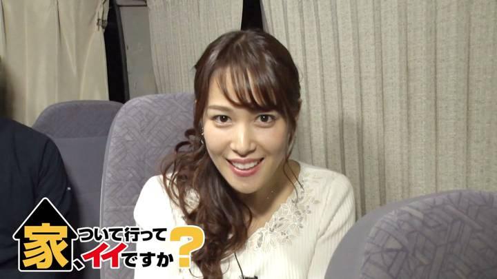 2020年02月24日鷲見玲奈の画像04枚目