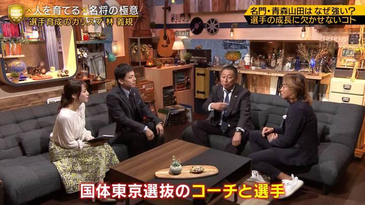 2020年02月29日鷲見玲奈の画像01枚目