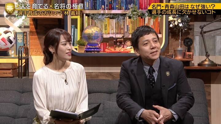 2020年02月29日鷲見玲奈の画像02枚目