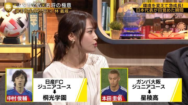 2020年02月29日鷲見玲奈の画像09枚目