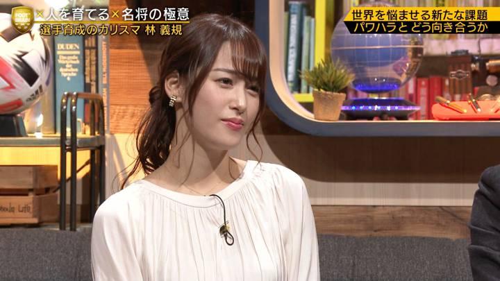 2020年02月29日鷲見玲奈の画像12枚目