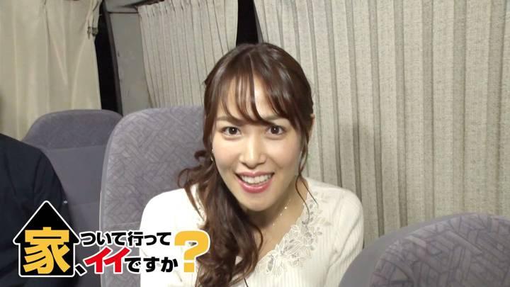 2020年03月02日鷲見玲奈の画像03枚目