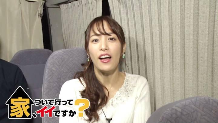 2020年03月02日鷲見玲奈の画像04枚目