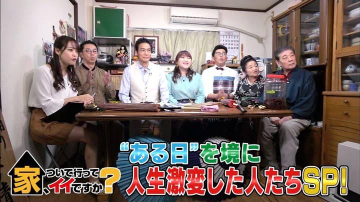 2020年03月11日鷲見玲奈の画像02枚目