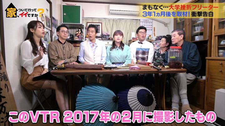 2020年03月11日鷲見玲奈の画像06枚目