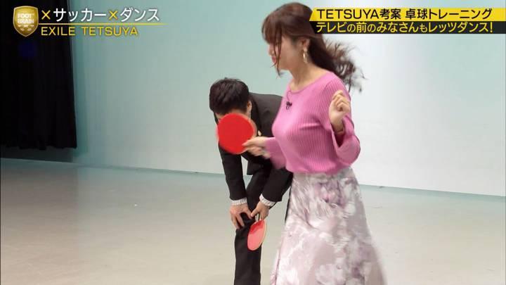 2020年03月14日鷲見玲奈の画像23枚目