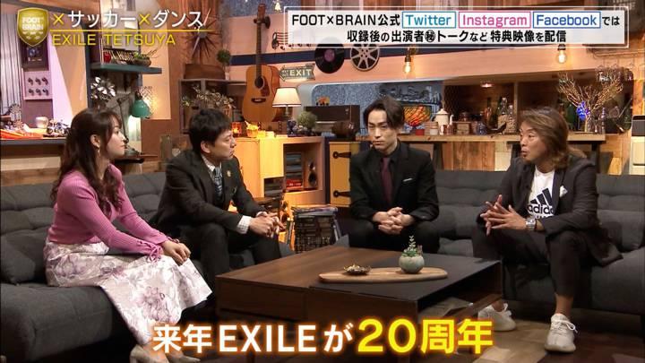 2020年03月14日鷲見玲奈の画像36枚目