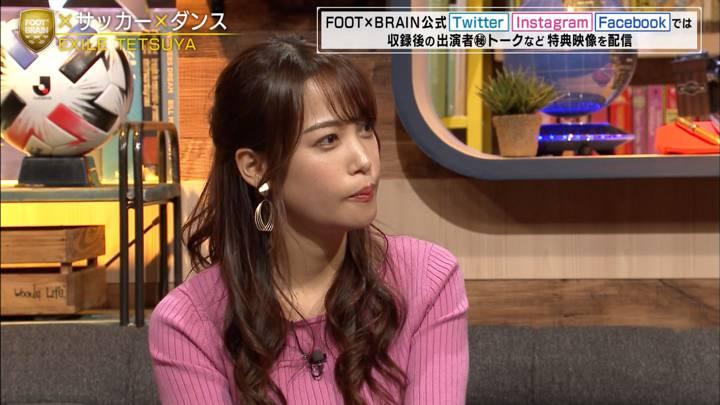 2020年03月14日鷲見玲奈の画像37枚目