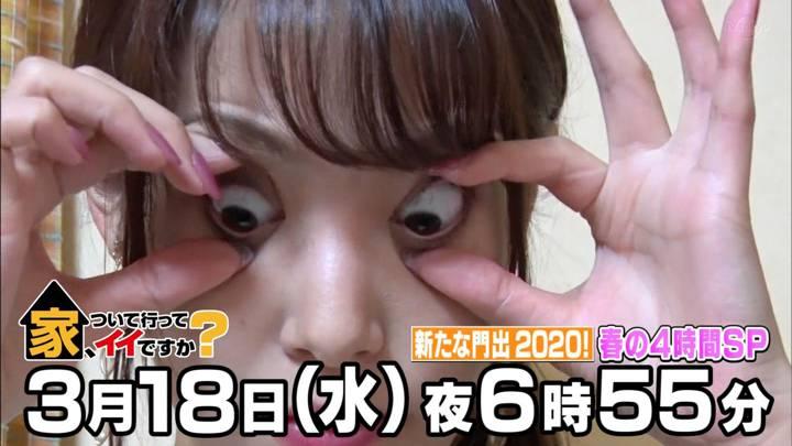 2020年03月16日鷲見玲奈の画像12枚目