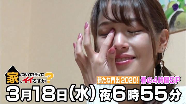 2020年03月16日鷲見玲奈の画像15枚目