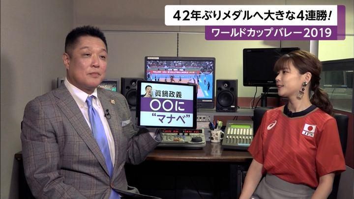 2019年10月11日鈴木唯の画像04枚目