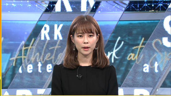 2019年10月12日鈴木唯の画像03枚目