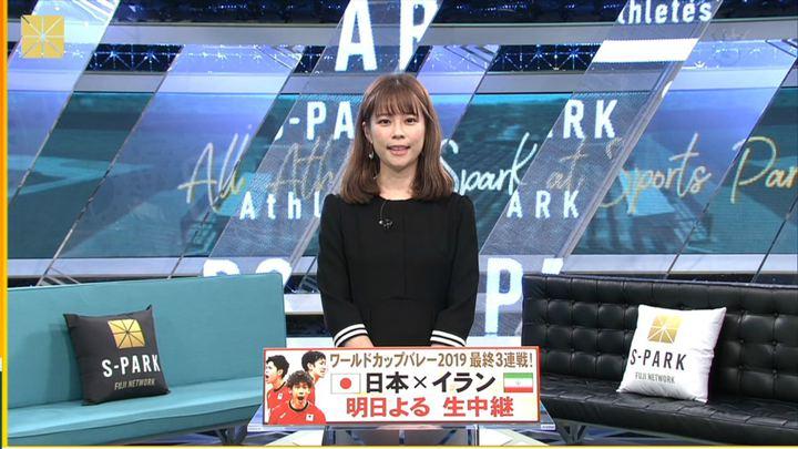 2019年10月12日鈴木唯の画像05枚目