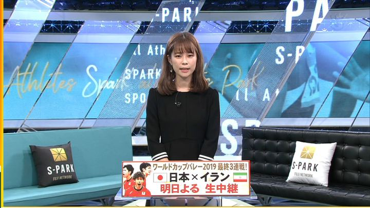 2019年10月12日鈴木唯の画像07枚目