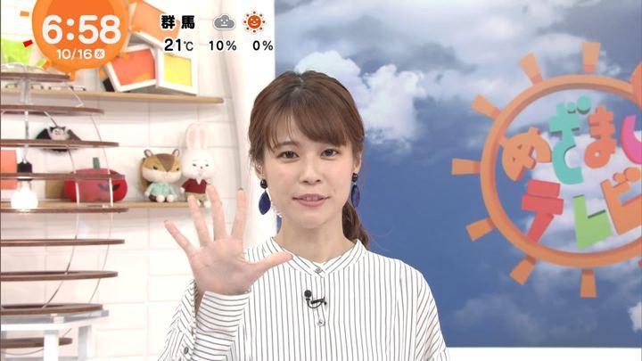 2019年10月16日鈴木唯の画像11枚目