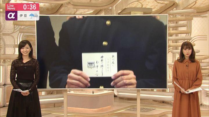 2019年10月18日鈴木唯の画像04枚目
