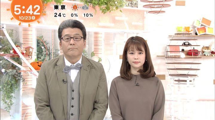 2019年10月23日鈴木唯の画像01枚目