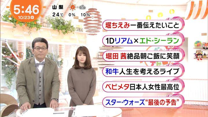 2019年10月23日鈴木唯の画像02枚目