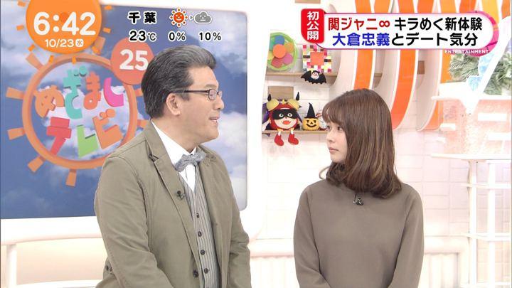 2019年10月23日鈴木唯の画像03枚目