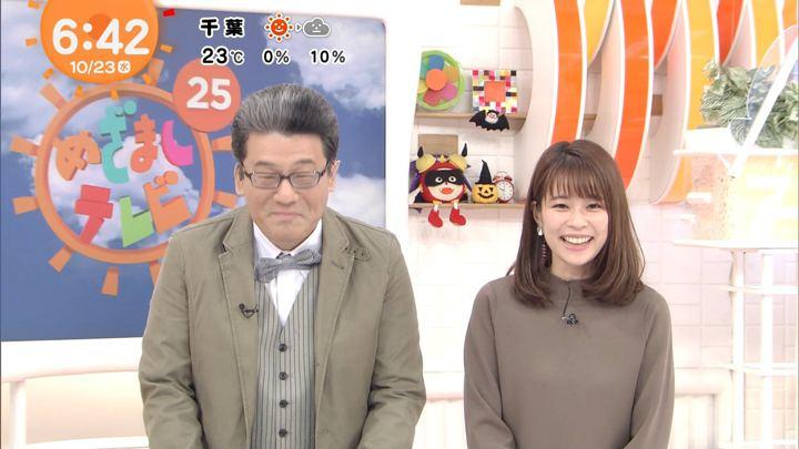 2019年10月23日鈴木唯の画像04枚目