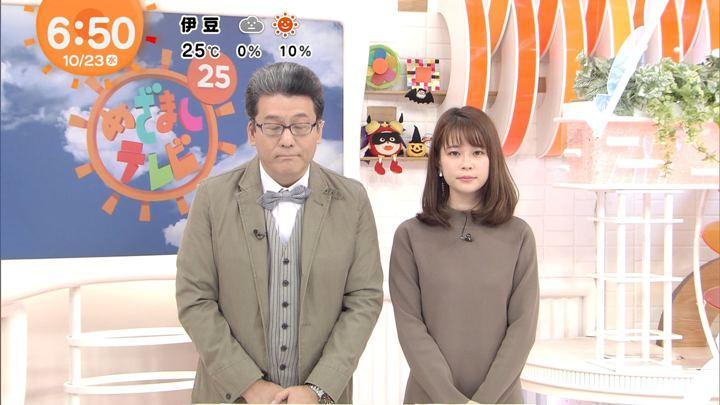 2019年10月23日鈴木唯の画像06枚目
