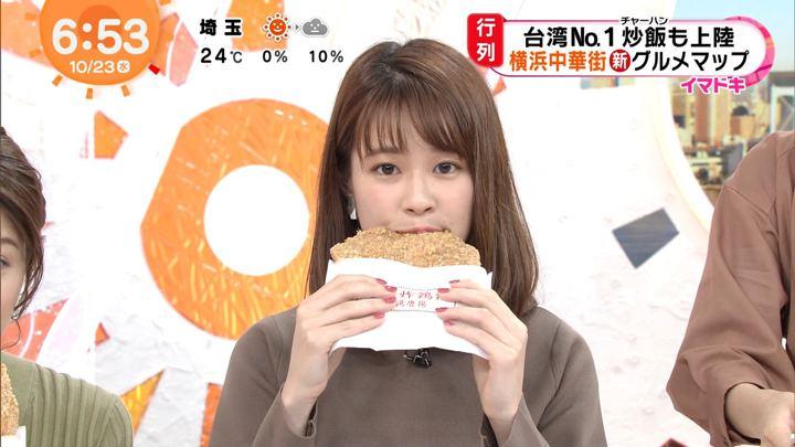 2019年10月23日鈴木唯の画像08枚目