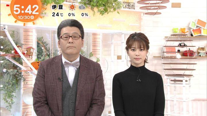 2019年10月30日鈴木唯の画像01枚目